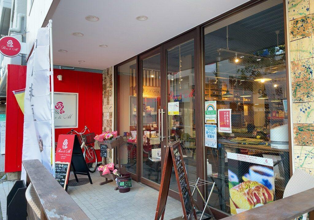 カフェ ローズアンドエム 三鷹 カフェ パティシエ 手土産 テイクアウト ランチ スコーン 紅茶 珈琲 レモンケーキ