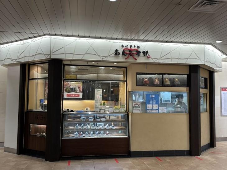 三鷹駅構内改札階 えんむすび おにぎり アトレヴィ モーニング テイクアウト