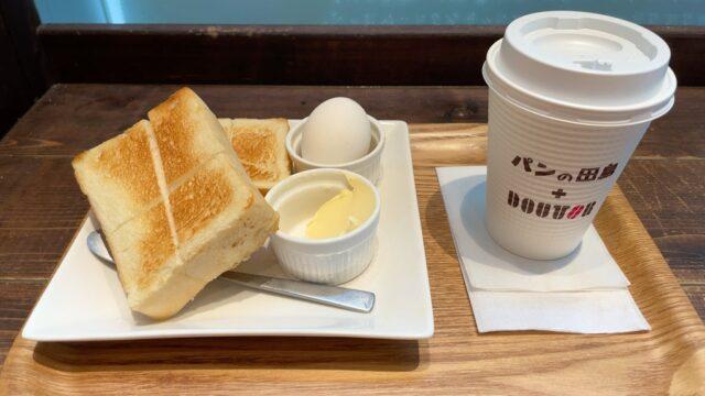 パンの田島 西荻窪 モーニング 営業時間 メニュー コッペパンの日 コーヒーの日
