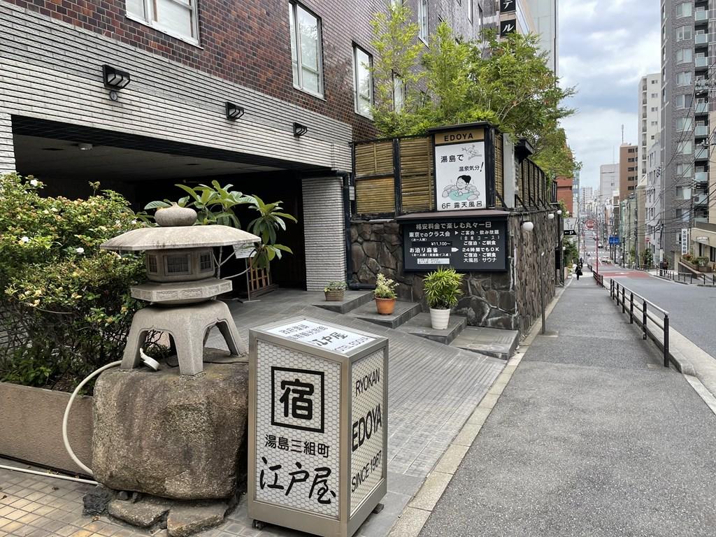 文豪缶詰プラン 旅館 鳳明出版社 ホテル江戸屋 修羅場 事件発生
