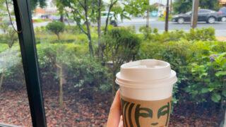 スターバックスコーヒー 三鷹武蔵境通り店 ドライブスルー 駐車場 wifi 電源あり