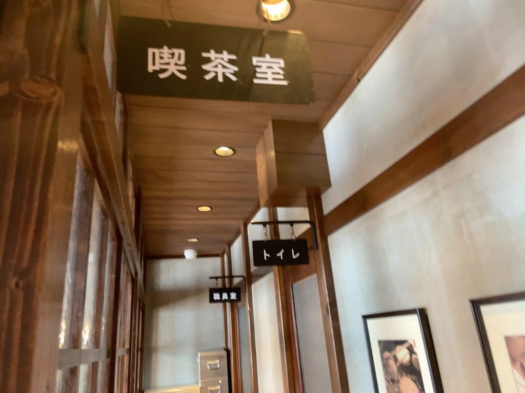 パンの田島 吉祥寺店 モーニング 10日限定 100円揚げパン