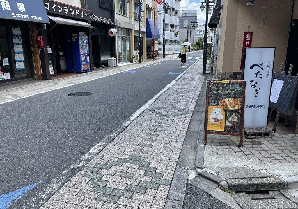 西荻窪 シューベル カレー ランチ カレーバー スパイスカレー 生田斗真