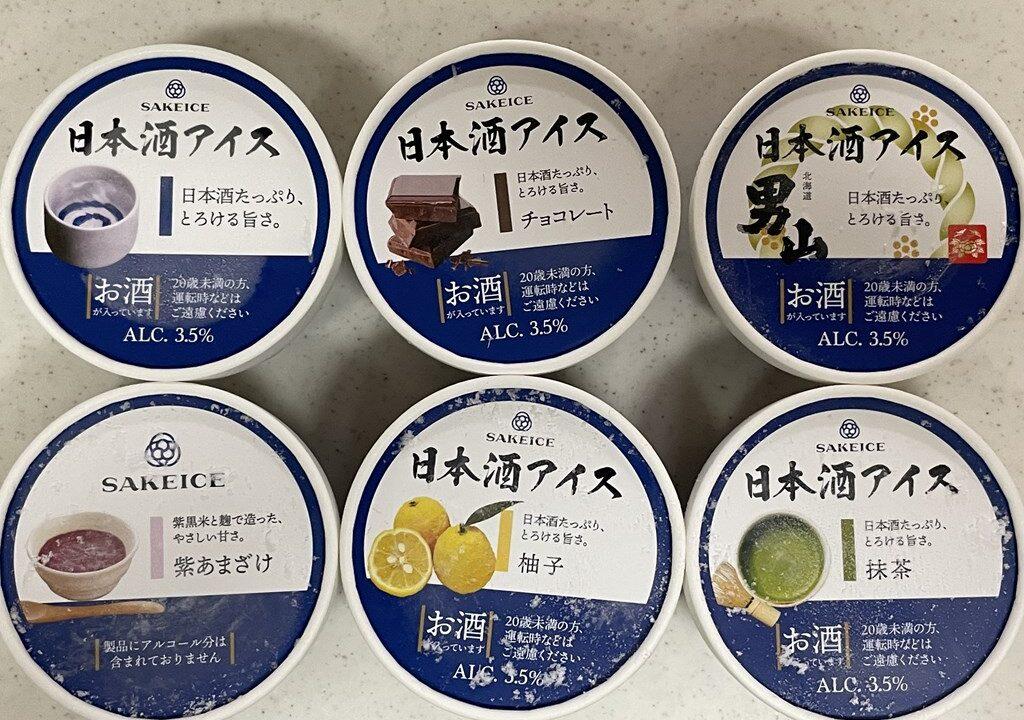 サケアイス SAKEICE アトレ吉祥寺 浅草  渋谷 テイクアウト お持ち帰り 食べ比べ 株式会社