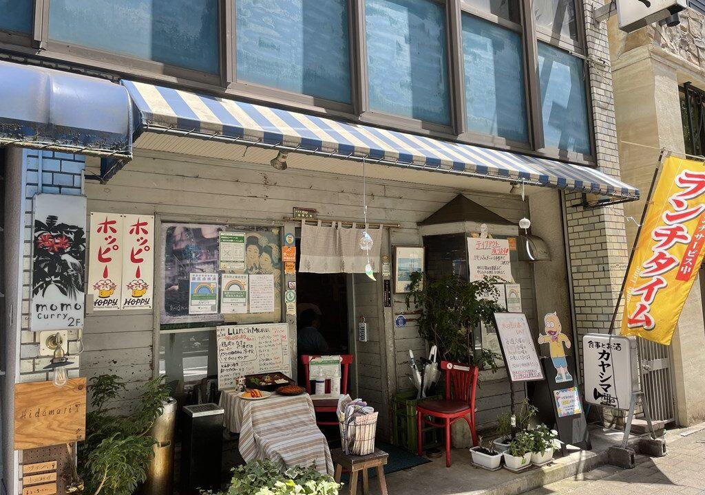 吉祥寺 カヤシマ 孤独のグルメ ランチ メニュー テイクアウト 場所