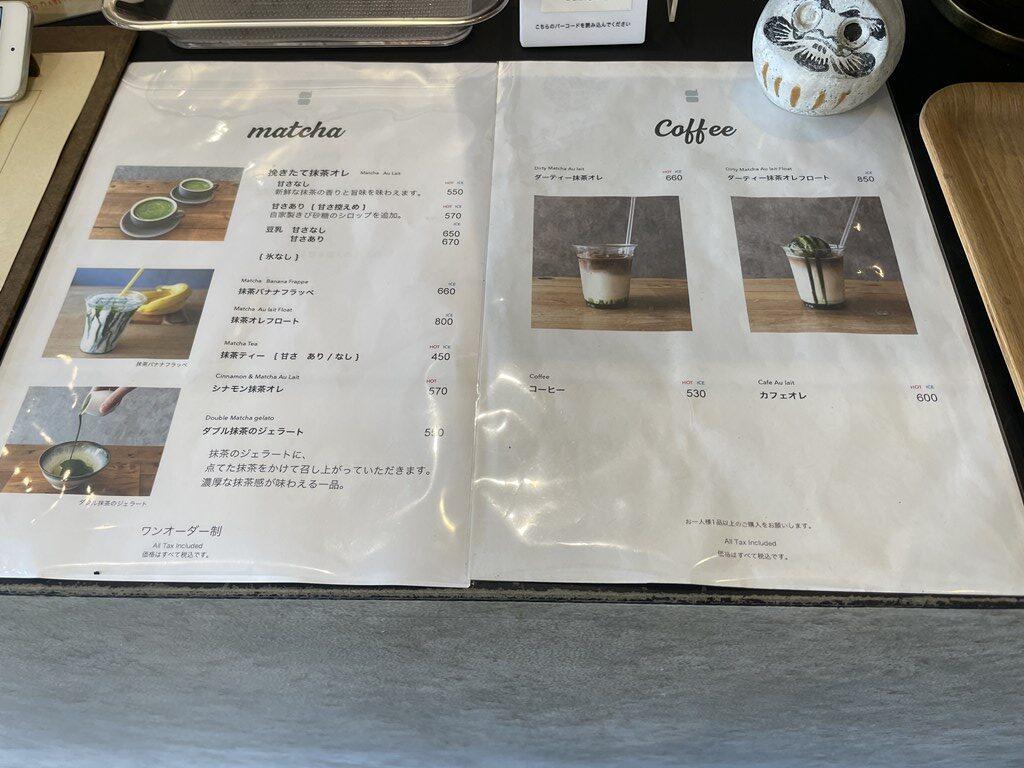 吉祥寺の中道通りにある抹茶専門店「Capoon(カプーン)抹茶製造所」 メニューや店内の様子を紹介しています。 店内の挽いたフレッシュな抹茶を使ったドリンクやデザートがいただけます。