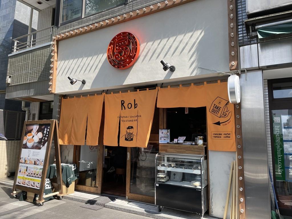 cafeRob(カフェロブ)武蔵境が2021年9月にオープンしました。 お店の場所やメニュー、私の食べたふわしゅわパンケーキの感想を紹介しています。 支払いは完全キャッシュレスなので、ご注意ください。